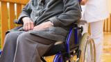 Закриване на ТЕЛК и приемане на Закон за личната помощ искат пациенти