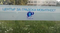 ЦГМ предлага намалено работно време за столичния градски транспорт