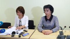 """Две обвинения заради пожара под виадукта на АМ """"Струма"""""""