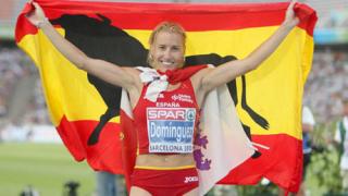 Арестуваха световна шампионка в Испания