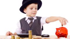 10 основни финансови правила за всеки ден