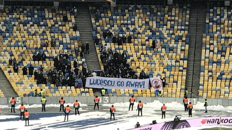 Динамо (Киев) и Брюжне се победиха в първи мач от