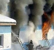 Трима загинаха след пожар в психиатрична клиника в Русия