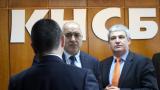 КНСБ хвали най-добрия бюджет на Борисов