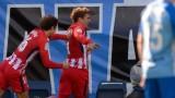 Атлетико (Мадрид) победи Малага с 1:0