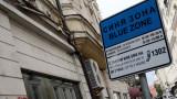"""Удължават безплатното паркиране в """"синя"""" и """"зелена"""" зона в София"""
