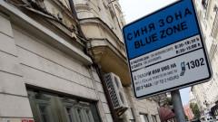 В Гоце Делчев вече плащат за синя зона с SMS
