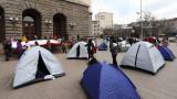 Палатков лагер до оставката на Сачева пред Министерския съвет