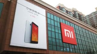 Разпродажбата на акциите на Xiaomi продължава