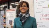 За първи път премиер на Италия може да е жена