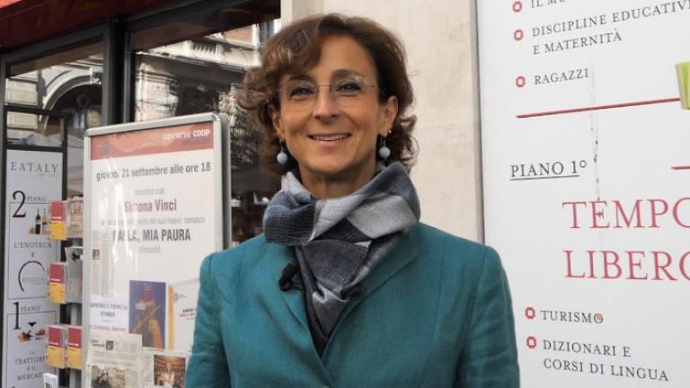 Марта Картабия, заместник-председател на Конституционния съд, можеда епървата жена министър-председател