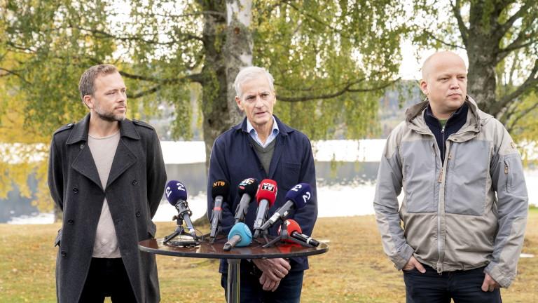 Норвегия договори правителство на малцинството