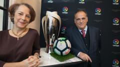 Тебас: Радостен съм за Бундеслигата, Ла Лига чака 12 юни