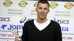 Илиян Мицански: Всички в Славия искаме да се класираме за евротурнирите