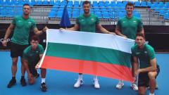 Сценариите за класиране на България в топ 8 на ATP Cup