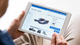 Германският онлайн търговец About You достигна проходи от €100 евро за година на румънския пазар