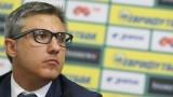 Павел Колев: Състоянието на Левски не се обсъжда в момента, клубът има други приоритети