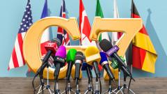 Външните министри от Г-7 с първа присъствена среща от 2019 г.