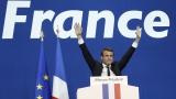 Франция навлиза в непознати политически води с прагматика Макрон