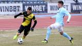 Ботев (Пд) - Дунав, стартовите състави на двата отбора