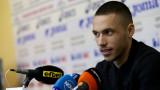 Станислав Иванов: Важно е Левски да печели, а не кой вкарва головете