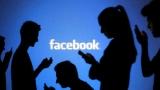 Фейсбук ще ни чете мислите