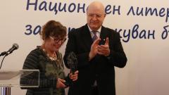 """""""Остров Крах""""  на Ина Вълчанова печели конкурс """"Развитие"""""""