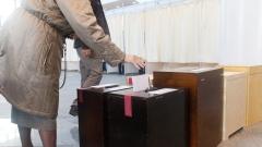 """""""Партията на независимостта"""" води на вота в Исландия"""