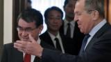 Разногласия между Русия и Япония все още пречат на мирните преговори