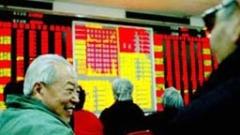 Статистика за китайския държавен капитализъм