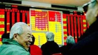 Различни настроения обхванаха Wall Street и Азия