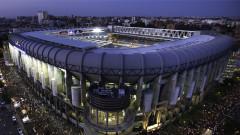 Със замах: Реал загуби 350 милиона паунда
