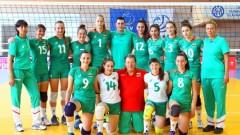 Девойките до 16 години разгромиха Черна гора на волейболната Балканиада