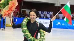 ISU: Легендата Раданова вдъхновява България за Световното първенство по шорттрек