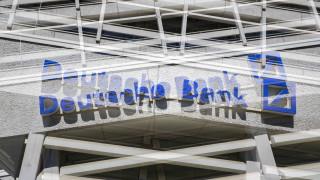 Дойче банк и Комерцбанк се отказаха от идеята да се слеят