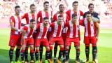 В Жирона уверени, че мачът с Реал ще се състои