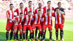"""""""В Жирона сме цивилизовани хора, мечтаем за този мач срещу Реал (Мадрид)"""""""