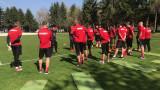 Звездите на ЦСКА излизат в почивка още след дербито с Левски