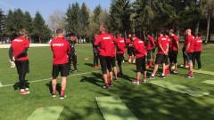 Феновете на ЦСКА надъхват отбора преди мача с Левски