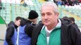 Ферарио Спасов: Доволен съм от духа на отбора ни