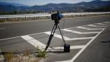 КАТ лови нарушителите на пътя с нови суперкамери
