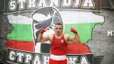 Радослав Панталеев на финал след нов здрав мач