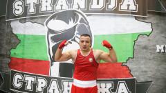 Радослав Панталеев спечели златен медал за България