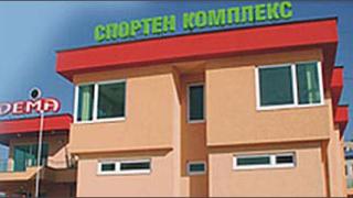 """Трима българи продължават борбата на ТК """"Дема"""" в София"""