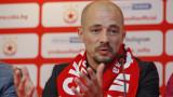 Нестор ел Маестро говори с българските футболисти в ЦСКА на английски