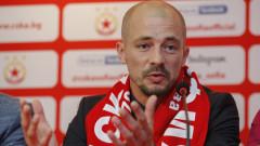 Легенда на ЦСКА: Назначението на Ел Маестро е огромна грешка