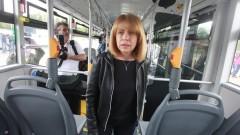 """Кмете, защо не се возите на тролей 7, питат от """"Спаси София"""""""