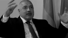 Борисов се появи с черно-бяло интервю за държавата, хляба и здравето