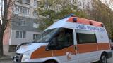 Земна маса затрупа двама работници в Стара Загора