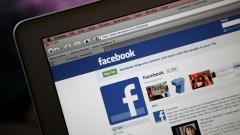 Google и Facebook печелят от реклама сума, двойно по-голяма от БВП на България